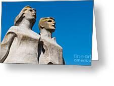 Municipal Square In Ourem Greeting Card