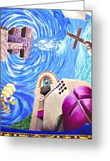 Church Mural Greeting Card