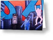 Mural, Nyc, New York City, New York Greeting Card