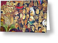 Mural Street Art Ecuador 2 Greeting Card