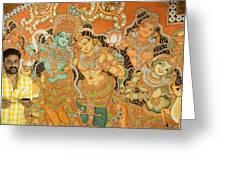 Muralpainting Devotion Greeting Card