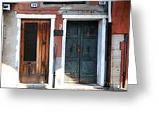 Murano Doors Greeting Card