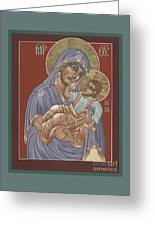 Murom Icon Of The Mother Of God 230 Greeting Card