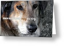 Murphy Quote Greeting Card