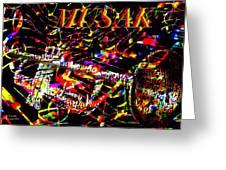 Musak Greeting Card