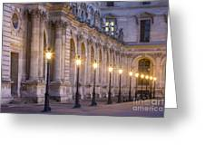 Musee Du Louvre Lamps Greeting Card
