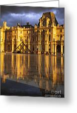 Musee Du Louvre Sunset Greeting Card