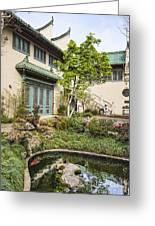 Museum Courtyard - Beautiful Courtyard Of The Pacific Asia Museum In Pasadena. Greeting Card