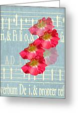 Music And Roses Greeting Card
