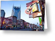 Music City Usa Greeting Card by Brian Jannsen