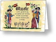 Music Fraktur Greeting Card
