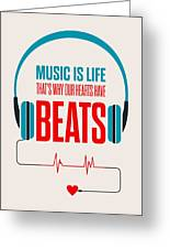 Music- Life Quotes Poster Greeting Card