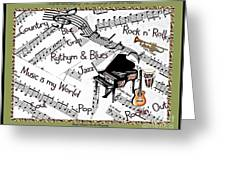 Music Tribute Greeting Card