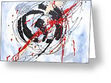 Musical Abstract 002 Greeting Card