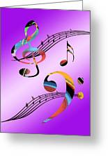Musical Illusion Greeting Card