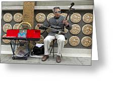 Musician In Chinatown In San Francisco Greeting Card