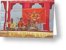 Musicians At Hindu Festival Of Ram Nawami In Kathmandu-nepal Greeting Card