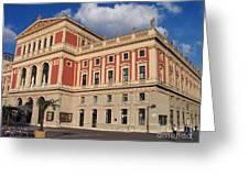 Musikverein Gesellschaft Der Musikfreunde Building Vienna Austria Greeting Card