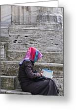 Muslim Woman At Mosque Greeting Card