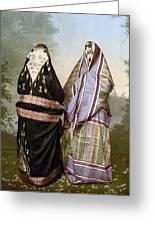 Muslim Women, C1895 Greeting Card
