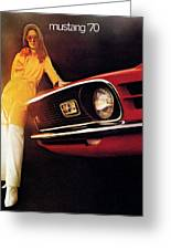 Mustang '70 Greeting Card