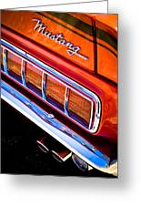 Mustang Mach 1 Greeting Card