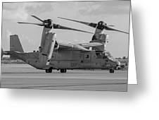 Mv 22 Osprey 05  Greeting Card