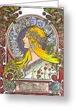 My Acrylic Painting As An Interpretation Of The Famous Artwork Of Alphonse Mucha - Zodiac - Greeting Card