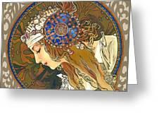 My Acrylic Painting As Interpretation Of Alphonse Mucha- Byzantine Head. The Blonde. Diagonal Frame. Greeting Card by Elena Yakubovich