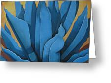 My Agave Greeting Card