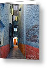 My Alley  Greeting Card