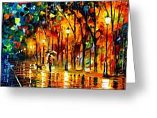 My Best Friend - Palette Knife Oil Painting On Canvas By Leonid Afremov Greeting Card