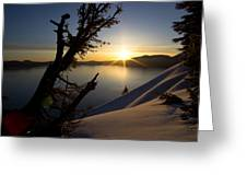 My Day Begins. Greeting Card