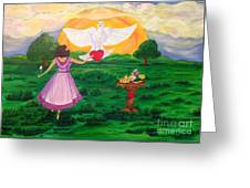 My Delight-songofsongs4-9-11 Greeting Card
