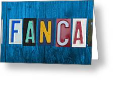 My Fancave License Plate Letter Vintage Phrase Artwork On Blue Wood Greeting Card