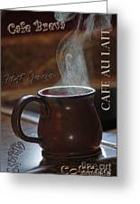 My Favorite Cup Greeting Card by Robert Meanor