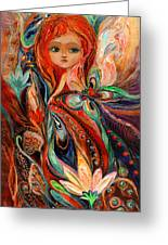 My Fiery Fairy Gwendolyn Greeting Card