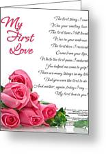 My First Love Poetry Art Print Greeting Card