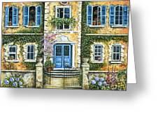 My French Villa Greeting Card