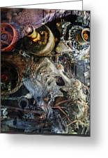 My Gears Will Grind  Greeting Card