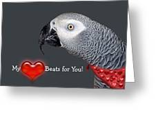 My Heart Beats For You Greeting Card