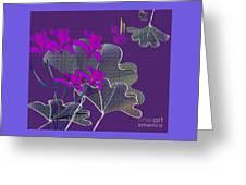 My Irises Greeting Card