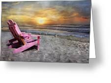 My Life As A Beach Chair Greeting Card