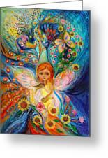 My Little Fairy Caren Greeting Card