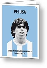 My Maradona Soccer Legend Poster Greeting Card
