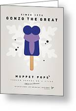 My Muppet Ice Pop - Gonzo Greeting Card