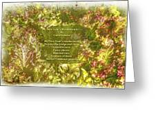 My New Year's Resolution Is . . . Poem And Image Greeting Card