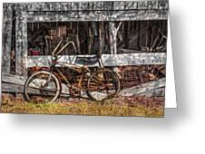 My Old Bike Greeting Card