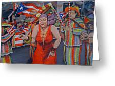 My Puerto Rican Parade Greeting Card