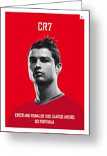 My Ronaldo Soccer Legend Poster Greeting Card